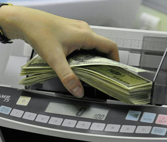 Нацбанк продал на валютном аукционе более $40 млн