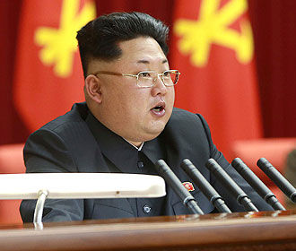 Северокорейский лидер Ким Чен Ын официально стал главой КНДР