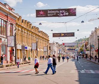 Киевская улица Сагайдачного в выходные и праздничные дни будет пешеходной - КГГА