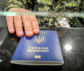 На Украине снова начали выдавать биометрические паспорта