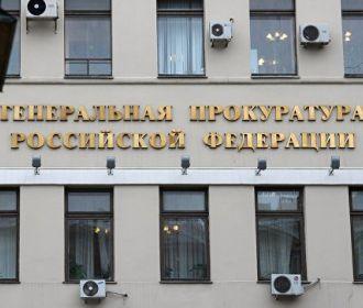 ГП России отказала Украине в выдаче бывшего депутата Рады Шепелева