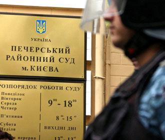 Суд дважды отказал в аресте принадлежащей Ющенко недвижимости