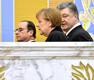"""Порошенко: Украина согласовала с Францией и Германией возобновление работы """"нормандского формата"""""""