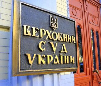 Верховный суд получил третий иск по роспуску Рады
