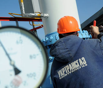 Тарифы Укртрансгаза увеличиваются на 45%