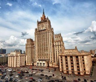 МИД РФ предупредил Киев о последствиях пересмотра договора по Азовскому морю