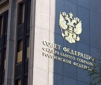 Совфед РФ подготовил проект из-за ущемления прав русскоязычных на Украине