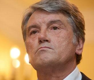 Ющенко: Минские соглашения позволяют РФ избежать ответственности