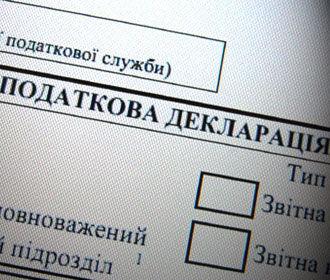 Электронное декларирование сертифицировали
