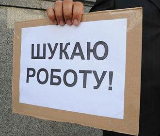 За время карантина количество безработных украинцев выросло в 10 раз