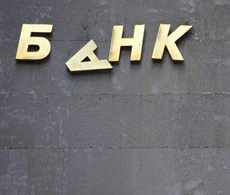Зеленский подписал закон о совершенствовании механизмов вывода банков с рынка