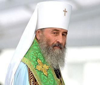 Предстоятель УПЦ рассказал о духовной связи Украины и Афона, приветствуя богословов из стран Европы и США