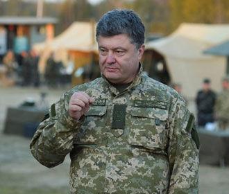 Порошенко: военного решения проблемы восстановления целостности Украины не существует