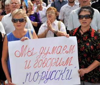 В Раде зарегистрирован законопроект об отмене закона о языке