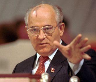 Германия поблагодарила Горбачева за чудо для Европы