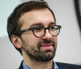 Лещенко рассказал, когда Рада легализирует однополые браки