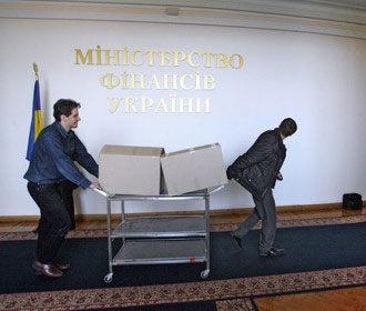 Минфин погасил евробонды под гарантию США на 1 млрд долларов