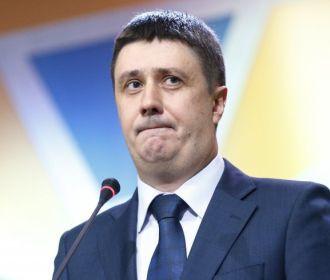 """Кириленко: возможен новый """"майдан"""" из-за попыток отменить закон о языке"""