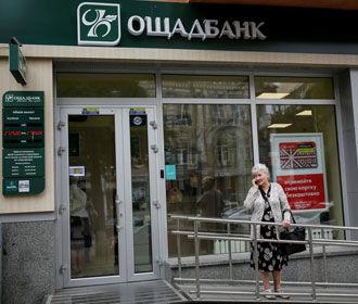 Moody's повысило рейтинги Ощадбанка
