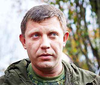 """В """"ДНР"""" заявили о раскрытии убийства Захарченко"""