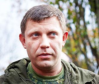 Захарченко назвал убийство Моторолы объявлением войны