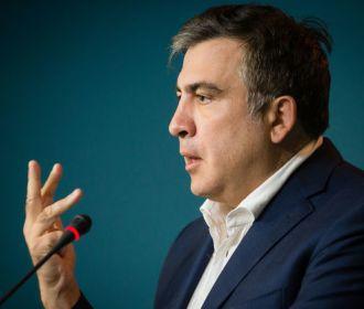 """В Грузии приготовили для Саакашвили подготовили """"удобную тюремную камеру"""""""