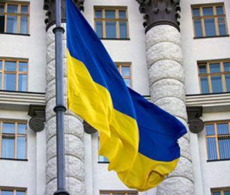 Кабмин утвердил план мероприятий по подготовке к празднованию 27-й годовщины независимости Украины