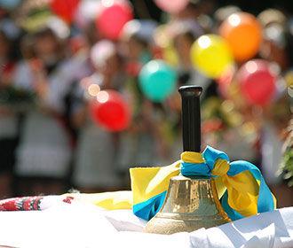 1 сентября в Украине будет тепло и солнечно