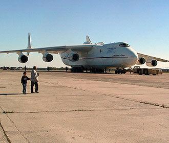 Украина продала в Китай все права на самолет Ан-225 «Мрия»