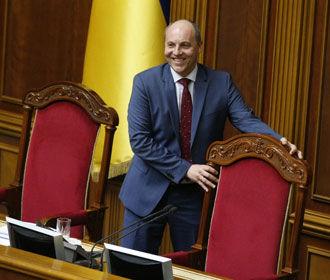 Депутаты не поддержали отмену пленарного заседания в среду