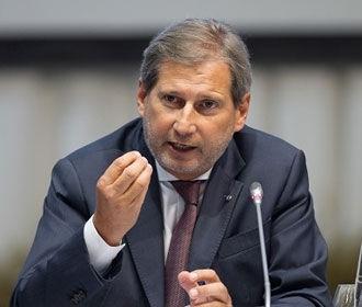 Еврокомиссар Хан посетит Украину 9 ноября