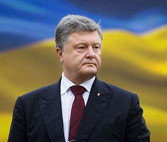 Порошенко: Украине от ЕС больше нужно единство, чем финансовая помощь