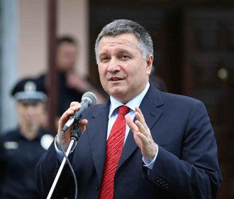 Аваков предложил расширить полномочия полицейских