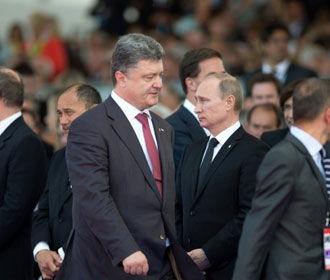 Кремль: уровень отношений между РФ и Украиной минимальный