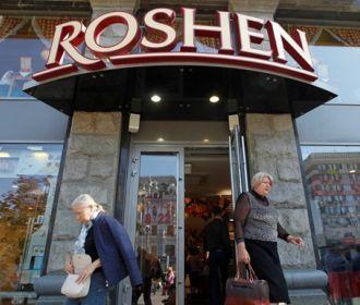 АМКУ возбудил дело в отношении группы компаний Roshen