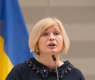 Пропавшими без вести на Донбассе Киев считает 294 человек – Геращенко
