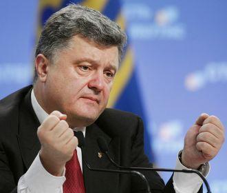 Порошенко: всех евроскептиков в ЕС финансирует Россия