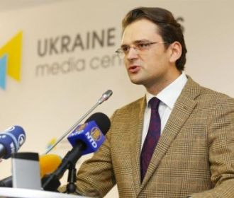 Кулеба: Наша цель неизменна - заставить РФ выполнять свои обязательства в СЕ