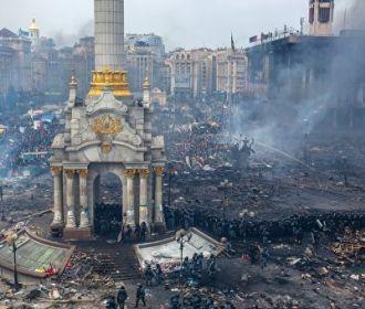 Украина и столкновение цивилизаций