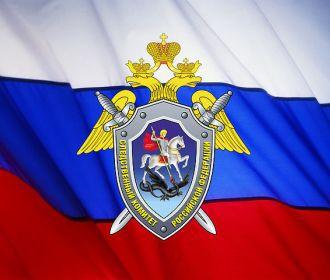 СК завел дело против правоохранителей Украины за незаконное привлечение следователя из РФ