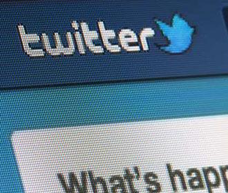 Турция ввела запрет на рекламу в Twitter
