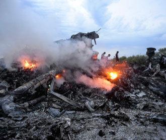 Нидерланды попросили Россию помочь в расследовании причастности Украины к крушению рейса MH17