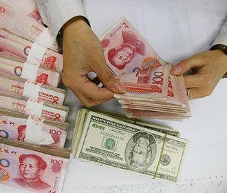 Юань стал резервной валютой МВФ