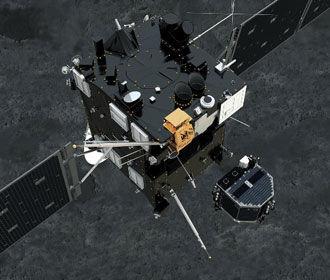 «Розетта» врезалась в комету и завершила работу