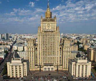 МИД РФ: Конвенция по морскому праву неприменима к спору об инциденте в Керченском проливе