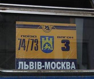 Украина передумала прекращать железнодорожное сообщение с Россией