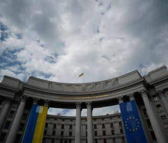 МИД Украины разослал документ о непризнании геноцида армянского народа