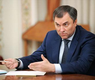 """Володин и Медведчук обсудили встречу депутатов """"нормандского формата"""""""