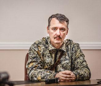 Игорь Стрелков пожаловался на сокращение помощи Донбассу