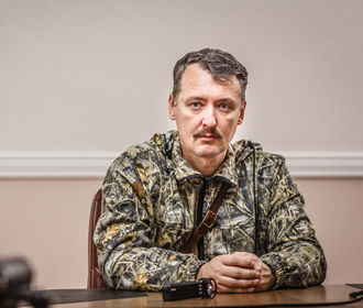 Офис генпрокурора сообщил о подозрении Гиркину